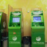 Sberbank Rusia Membeli 5000 ATM Blockchain yang Dapat Menambang Crypto