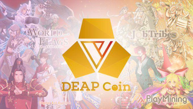 DEAPCOin DEA token