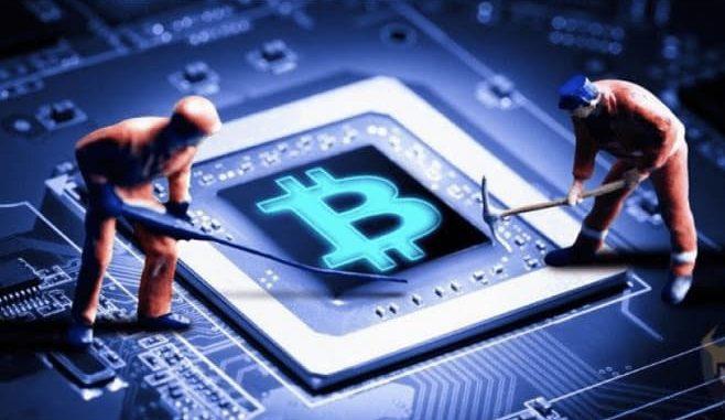 Menambang Bitcoin