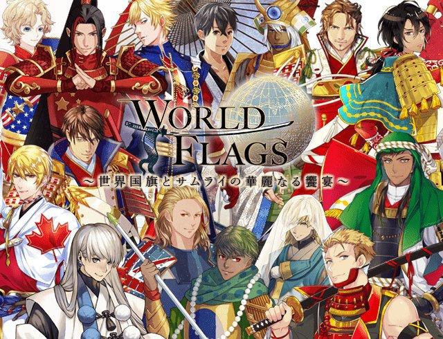 WORLDFLAGS samurai