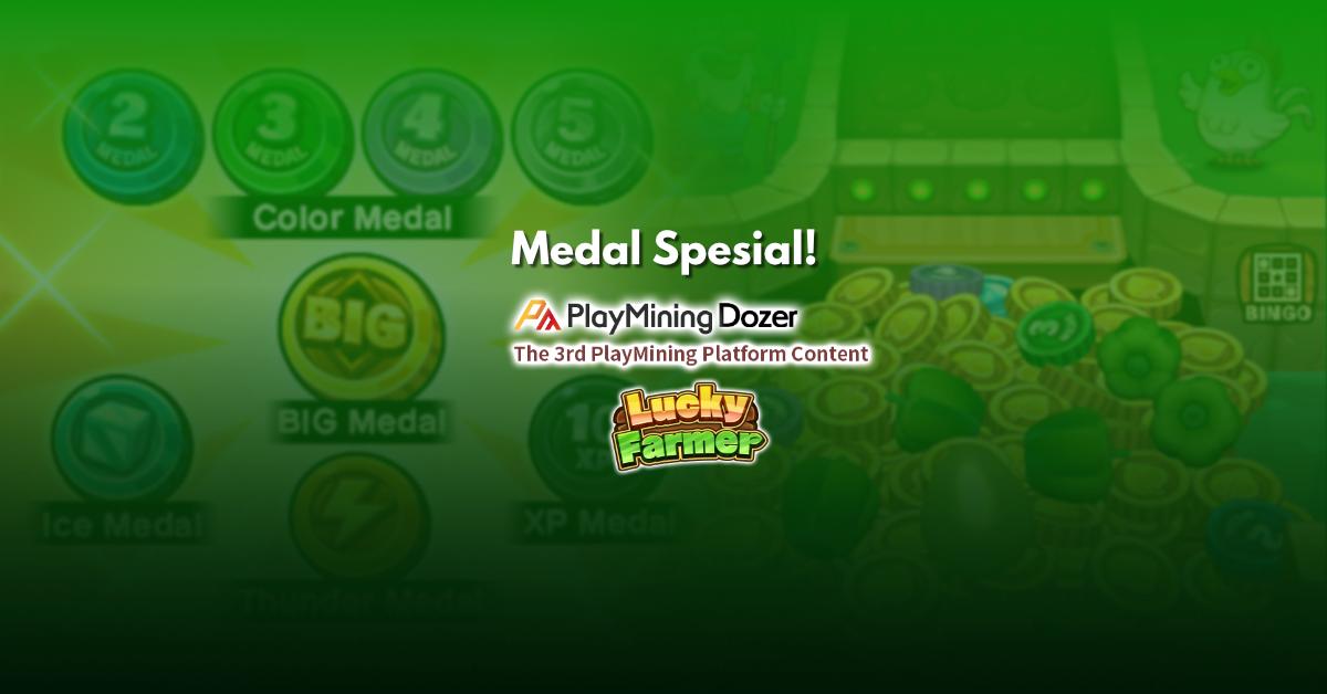 Gunakan Medal Spesial dan Raih Medal Lebih Banyak | Lucky Farmer
